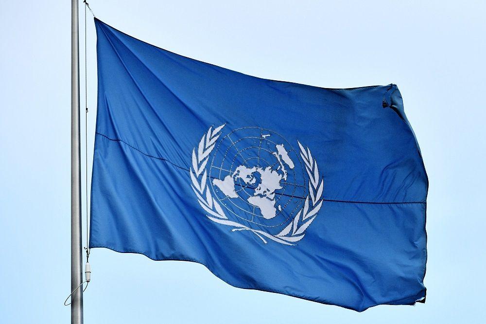 Majlis Hak Asasi Manusia