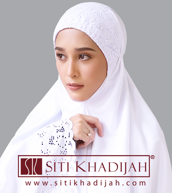 Siti Khadijah