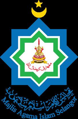 MAIS Ahmad Dusuki