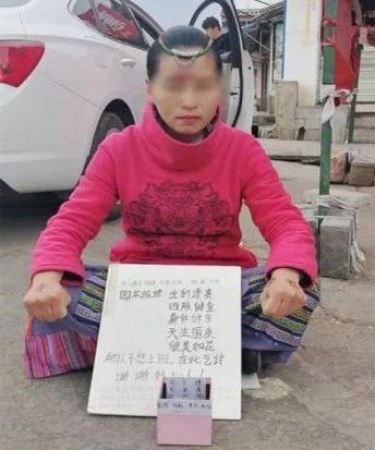 wanita yunnan