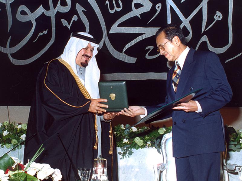 Tun Mahathir king faisal