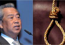 Hukuman Mati Mandatori