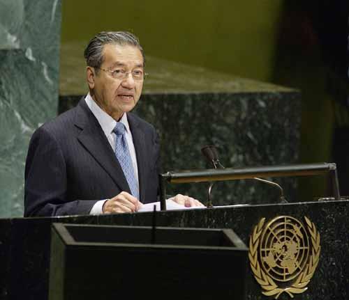 Tun Mahathir PBB speech