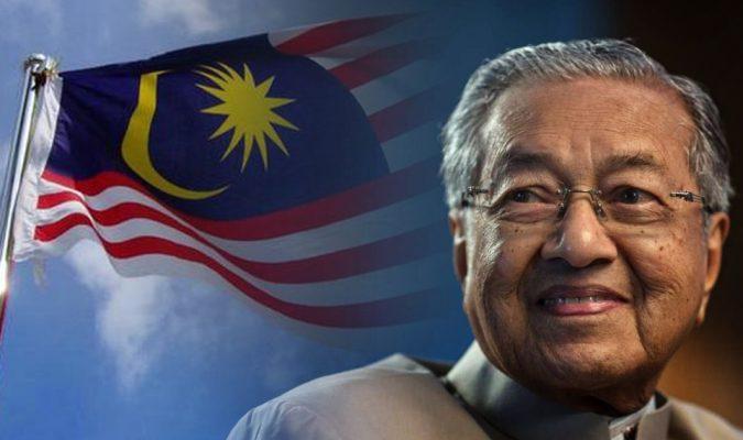 Tun Mahathir Menteri Pelajaran